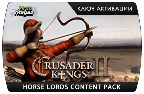 Crusader Kings II: Horse Lords Content Pack