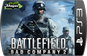 Battlefield Bad Company 2 для PS3