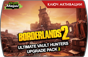 Borderlands 2 – Ultimate Vault Hunter Upgrade Pack 2 (ключ для ПК)