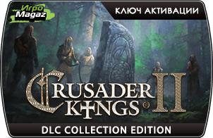 Crusader Kings II DLC Collection