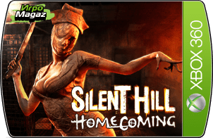 Silent Hill: Homecoming для Xbox 360