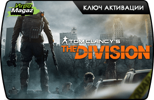 Доступен предзаказ Tom Clancy's The Division