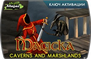 Magicka: Caverns and Marshlands