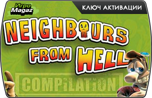 Neighbours from Hell Compilation доступна для покупки