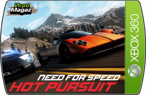 Need for Speed Hot Pursuit для Xbox 360