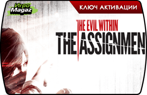 The Evil Within – The Assignment