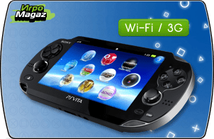 Sony PlayStation PS Vita 3G/Wi-Fi (черная)