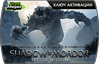 Middle-earth: Shadow of Mordor - Test of Wisdom и Test of Speed доступна для покупки