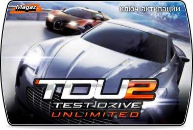 Купить игру Test Drive Unlimited 2