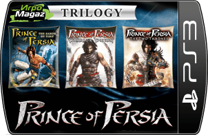 Prince of Persia Trilogy Classics HD для PS3