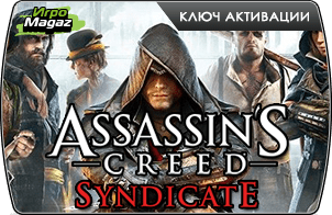 Доступен предзаказ Assassin's Creed: Syndicate