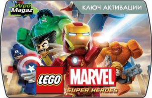 LEGO Marvel Super Heroes (ключ для ПК)
