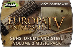 Europa Universalis IV – Guns, Drums and Steel Volume 2 Music Pack