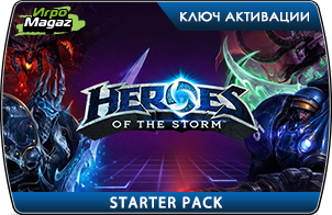 Доступен предзаказ Heroes of the Storm – Starter Pack
