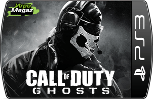 Call of Duty: Ghosts для PS3
