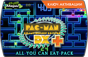 Pac-Man Championship Edition DX + All you can eat pack