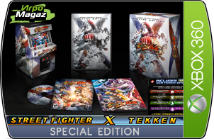 Street Fighter x Tekken - Special Edition для Xbox 360
