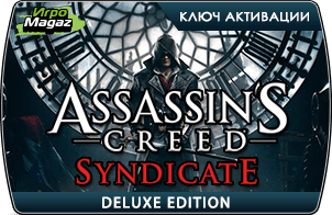 Доступен предзаказ Assassin's Creed: Syndicate Gold