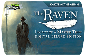 The Raven - Legacy of a Master Thief Digital Deluxe доступна для покупки