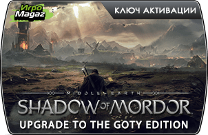 Middle-earth: Shadow of Mordor Upgrade to the GOTY Edition (DLC) доступна для покупки