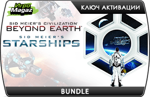 Sid Meier's Starships and Civilization: Beyond Earth Bundle доступна для покупки