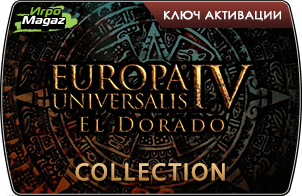 Europa Universalis IV – El Dorado Collection