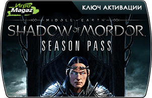 Middle-earth: Shadow of Mordor Season Pass доступна для покупки