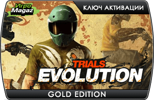 Trials Evolution Gold Edition (ключ для ПК)