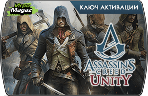 Доступен предзаказ Assassin's Creed: Unity и Assassin's Creed: Unity Gold Edition