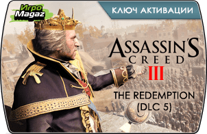 Assassin's Creed III - DLC 5 - The Redemption