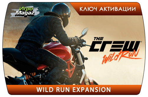 The Crew Wild Run Expansion