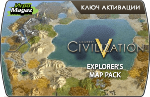 Sid Meier's Civilization V - Explorers Map Pack