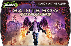 Доступен предзаказ Saints Row: Gat out of Hell