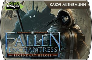 Fallen Enchantress Legendary Heroes (ключ для ПК)