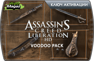 Assassin's Creed Liberation HD The Voodoo Pack