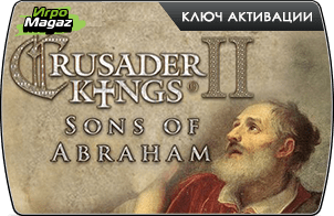 Crusader Kings II – Sons of Abraham
