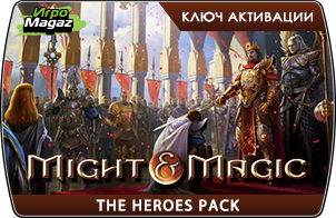 Might & Magic The Heroes Pack