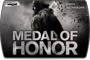 Купить Цифровой лицензионный ключ активации игры Medal of Honor