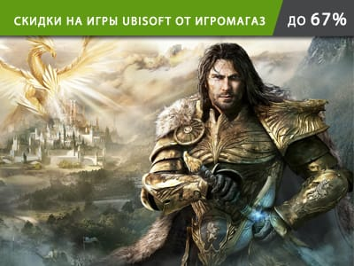 Акция от ИгроМагаз: скидки до 67% на Might & Magic Heroes