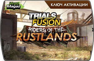 Trials Fusion – Riders of the Rustlands (ключ для ПК)