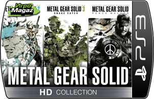 Metal Gear Solid HD Collection для PS3