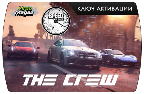 The Crew - Speed Car Pack