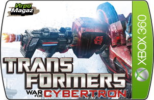 Transformers: War for Cybertron для Xbox 360