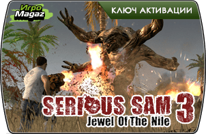 Serious Sam 3 BFE – Jewel of the Nile