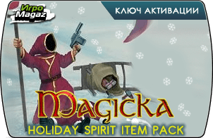 Magicka: Holiday Spirit Item Pack