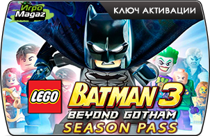LEGO Batman 3 Beyond Gotham Season Pass