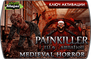 Painkiller Hell and Damnation Medieval Horror (ключ для ПК)