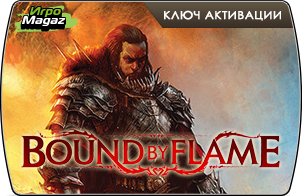 Bound by Flame (ключ для ПК)