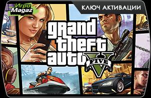 Доступен предзаказ Grand Theft Auto V