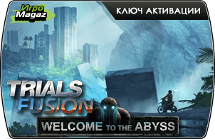 Trials Fusion Welcome to the Abyss доступна для покупки